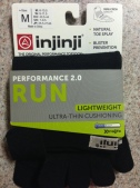 Injinji 2014 Review 4