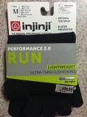 Injinji 2014 Review 4